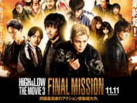 『HiGH&LOW THE MOVIE 3 FINAL MISSION』 オフィシャルサイトより