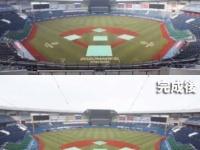 上が完成前、下が完成後 千葉ロッテマリーンズ公式アカウント(@Chiba_Lotte