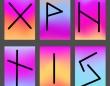 図の中から、気になるルーン文字を1つ選ぼう。
