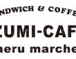 izumi-cafeのプレスリリース画像