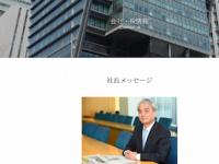 リストラを断行し、ネトウヨ路線に批判的と言われる飯塚浩彦社長だが…(公式HPより)