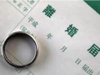 女性だけに再婚禁止期間を定めた規定は違憲(shutterstock.com)