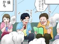(イラスト/玉三郎)