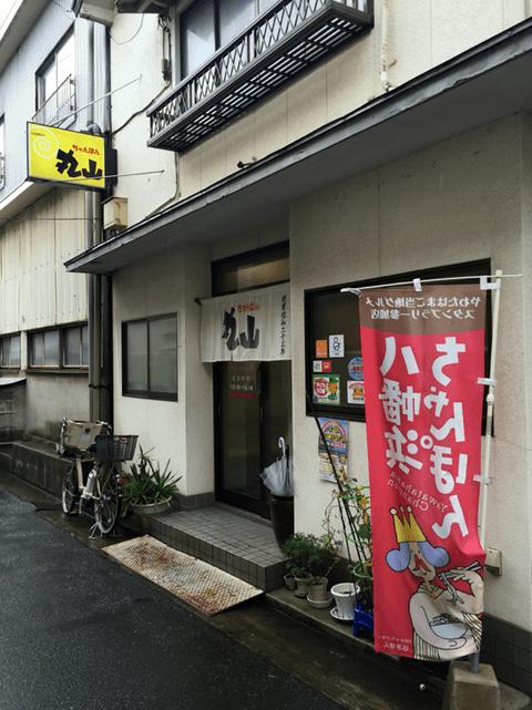塩パンにちゃんぽんに、鯛めし! 想像を超える激ウマ料理が愛媛県に行けば食べられる!!#7