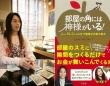 画像:ラブちゃんの新刊発売中!
