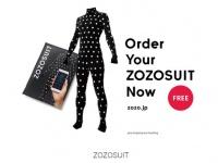 ゾゾスーツ(「ZOZO オフィシャルサイト」より)