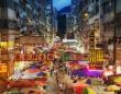 香港の住宅地高騰。駐車場1台分のスペースと同じ広さしかないアパートが5500万円もする件