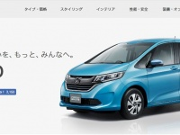 ホンダ・フリードとトヨタ・シエンタはどっちが買いか?【2016年コンパクトミニバン比較】