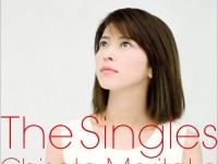 ※イメージ画像は、『ザ・シングルス』