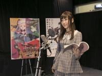 ユナ役・神田沙也加さん