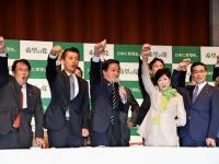 希望の党設立会見(アフロ)