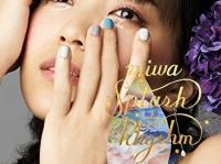 miwaとレスリーって食い合わせ/miwa Visual Book 『 SPLASH ☆ RHYTHM 』