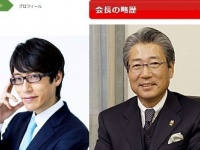 左・竹田恒泰公式サイト「竹の間」/右・日本オリンピック委員会(JOC)公式サイトより
