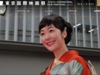 東京国際映画祭オフィシャルサイトより
