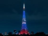 『SmaSTATION!!』最終回放送当日にライトアップされた東京タワー(「Wikipedia」より)