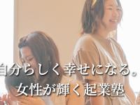 株式会社Takibi-Lonoのプレスリリース画像