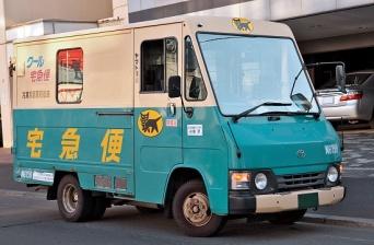 ヤマト運輸の配送車両(「Wikipedia」より)