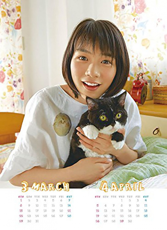 http://image.dailynewsonline.jp/media/8/2/8293337c76d99bb01a5029498f1bed443e21e9c1_w=666_h=329_t=r_hs=1f30fa357230efbc91ef9dc12948650f.jpeg