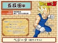 『JR東日本』公式サイトより。