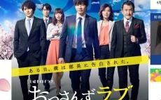 テレビ朝日系『おっさんずラブ』公式サイト