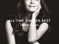 CD「ALL TIME SINGLES BEST」より
