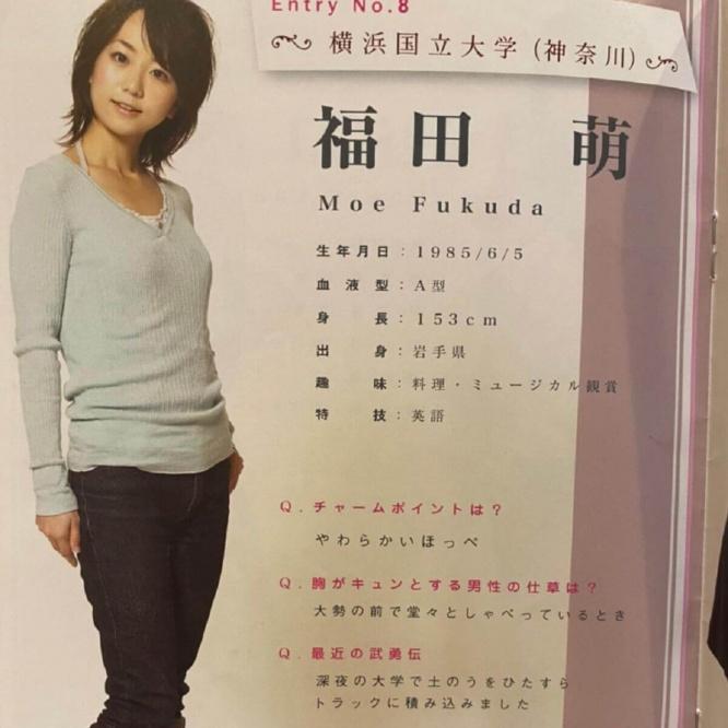 Twitter:福田萌(@fukudamoe)より