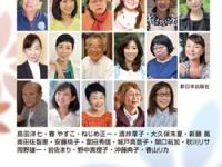 『私と介護』(新日本出版社)