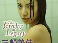 「三船美佳 The Jewelry of Legacy」より