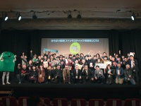 大盛況のうちに終わった「ゆうばり映画祭」のクロージング©2019 ゆうばり国際ファンタスティック映画祭