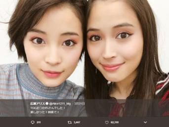 広瀬アリス公式Twitter(@Alice1211_Mg)より