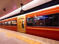 導入されたプレミアムカー(以下、京阪電気鉄道提供)