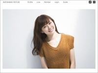 渡辺美優紀オフィシャルサイトより
