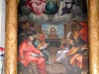 ※ボナベントゥラ・サリンベーニ作の「三位一体」を題材にした宗教画(Disputa of the Eucharist) 画像は「Wikipedia」より