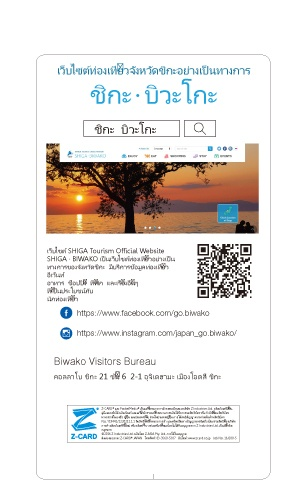 株式会社コーユービジネスのプレスリリース画像