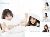 Janchanの日本初のフォトブック『Janchan Style Book Hi Haai!』(主婦の友インフォス)