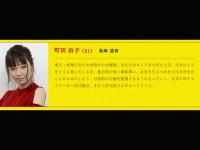 『リピート〜運命を変える10か月〜』(日本テレビ系)公式サイトより