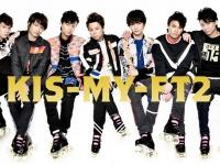 Kis-My-Ft2オフィシャルウェブサイトより
