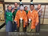 『志村けんのバカ殿様』公式Twitter(@BakaTonoShimura)より