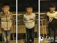 縄で拘束されている少年たち。まだ、あどけなさが残っている(「人民日報」より)