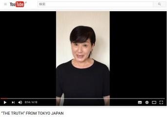 「松居一代さんのYouTube」より