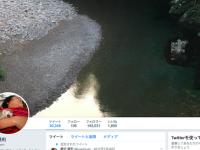 ネトウヨからの攻撃的なリプライが殺到した星田英利のツイッター