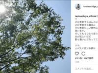インスタグラム:土屋太鳳(@taotsuchiya_official)より