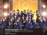SKE48支配人・湯浅洋のTwitter(@SKE48_YUASA)より