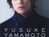 「YUSUKE YAMAMOTO STYLE BOOK」宝島社