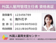 株式会社東京リーガルマインドのプレスリリース画像