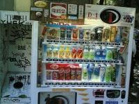 自動販売機(「Wikipedia」より)