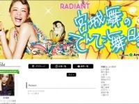 ※イメージ画像:宮城舞オフィシャルブログ「宮城舞のてんてこ舞日記」より
