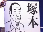 【バカリズム公式】 「日本要するに昔話① 要するにさるかに合戦」【コント】