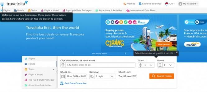 >インドネシアの旅をより快適にするオンラインサービス3選            インドネシアの旅をより快適にするオンラインサービス3選 (1/3ページ)