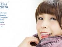新田恵海オフィシャルサイトより。